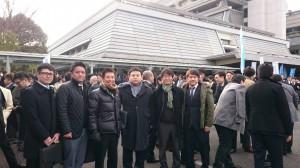 京都国際会館にて